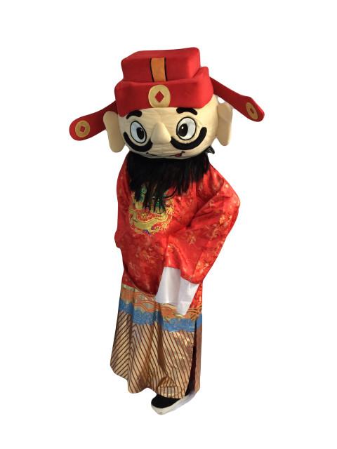 Caishen Mascot Pattern 1